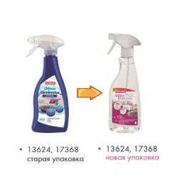 Beaphar Desinfection spray...