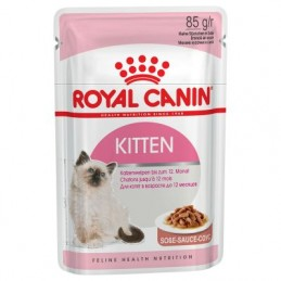 ROYAL CANIN  FHN KITTEN 85g